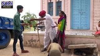 धोकल बा की धोती में फटाका कैसे छोड़े बच्चों ने dhokl ba ki Dhoti me  fata khaa kese chote bachho ne