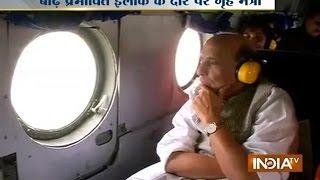 Rajnath Singh & Yogi Adityanath visits flood-hit UP areas