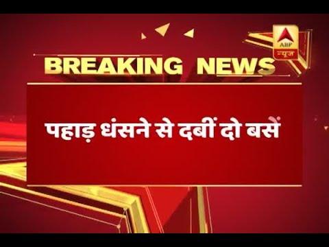 Himachal Pradesh landslide: 7 passengers in 2 state roadways buses feared killed in Mandi