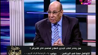د.عبد الباسط السيد يوضح العلاج الوحيد لـ