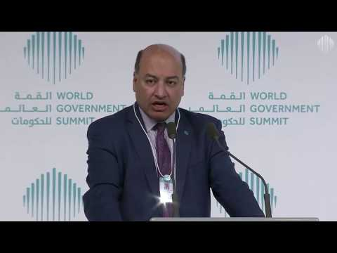 WGS17 Sessions: Main Address by Sir Suma Chakrabarti