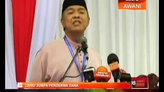 Ahmad Zahid jumpa penderma dana RM2.6 bilion