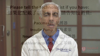 Preparing for Functional MRI (fMRI) Chinese