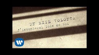 Johnny Hallyday - Te Manquer [Lyrics Vidéo]