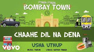 Chaahe Dil Na Dena Official Full Song | Pyara Pyara Bombay Town | Usha Uthup