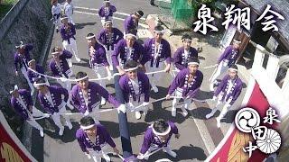 平成26年度上神谷だんじり祭、泉田中の総集編です。