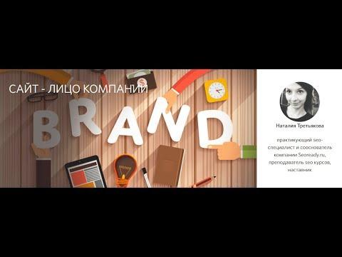 Сайт - лицо компании