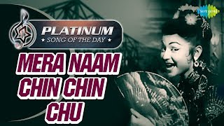 Platinum song of the day Mera Naam Chin Chin Chu मेरा नाम चीन चीन चु 25th Aug Geeta Dutt