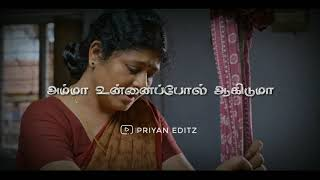 "Nooru samigal irunthalum song ""Whatsapp Status""   Amma Stattus   Vijay Antony   Priyan Editz"