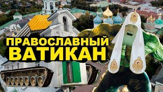 РПЦ хочет построить