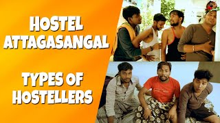 Hostel Attagasangal | Friendship Day Special | Sillakki Dumma | Ft 1Kg Biriyani