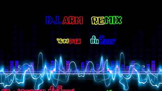 DJ.[A]RM - Rock This Party
