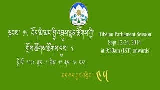 Day11Part1: Live webcast of The 8th session of the 15th TPiE Proceeding from 12-24 Sept. 2014