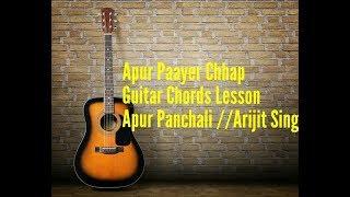 Apur Paayer Chhap (Guitar Chords Lesson ) Apur panchali //Arijit sing