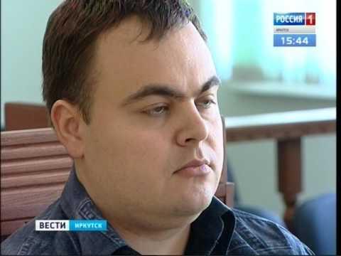 Начальника участковых Ленинского района Иркутска отстранили от должности в связи с делом о Боярышник
