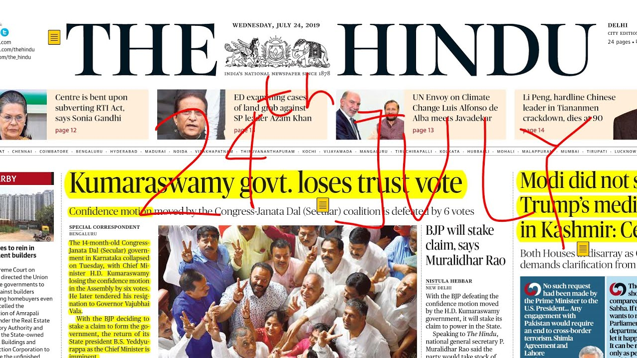 The Hindu Newspaper Analysis 24th July 2019| Daily Current Affairs