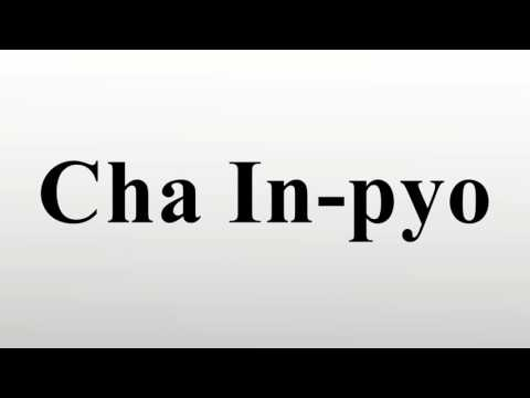 Cha In-pyo