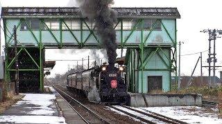 蒸気機関車SL(1) ~C11 函館本線七飯発車!~ ※汽笛・ドレン音量注意