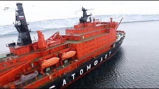 Круиз на Северный Полюс \