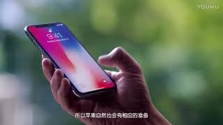 苹果专为国人推出廉价版iPhone X,价格美丽!