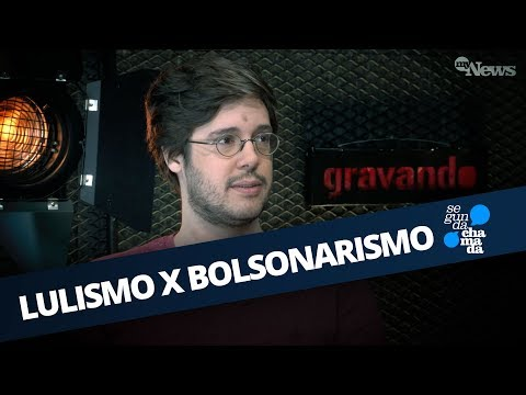 LULISMO X BOLSONARISMO