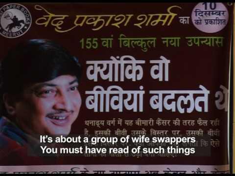 Ved Prakash Sharma thumbnail