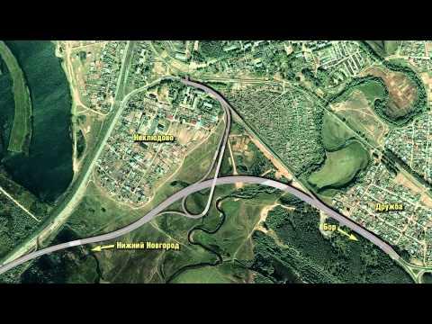 Новый борский мост через Волгу в Нижегородской области