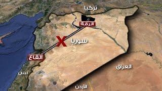 عامان على إعلان داعش للخلافة  فما هو عمر التنظيم في لبنان -ناصر بلوط    6-7-2016