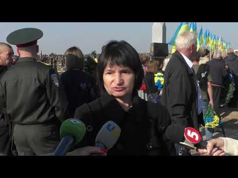 ObjectivTv: У Харкові поховали загиблого в Авдіївці Юрія Громовича