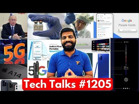 Tech Talks #1205 – COVID 19 Vaccine, 5G Phone Under 10K, Apple A14, Note 20 Mystic Blue, Paytm POS