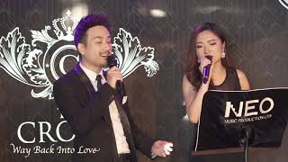 Neo Music Production - Jazz Duet Vocalists | Hong Kong Wedding Live Band Jazz Music