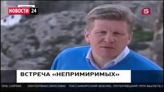 Последние Новости России Украины Израиля Сирии 09 03 2016 Новости Мира Сегодня! NEWS Russian Ukraine