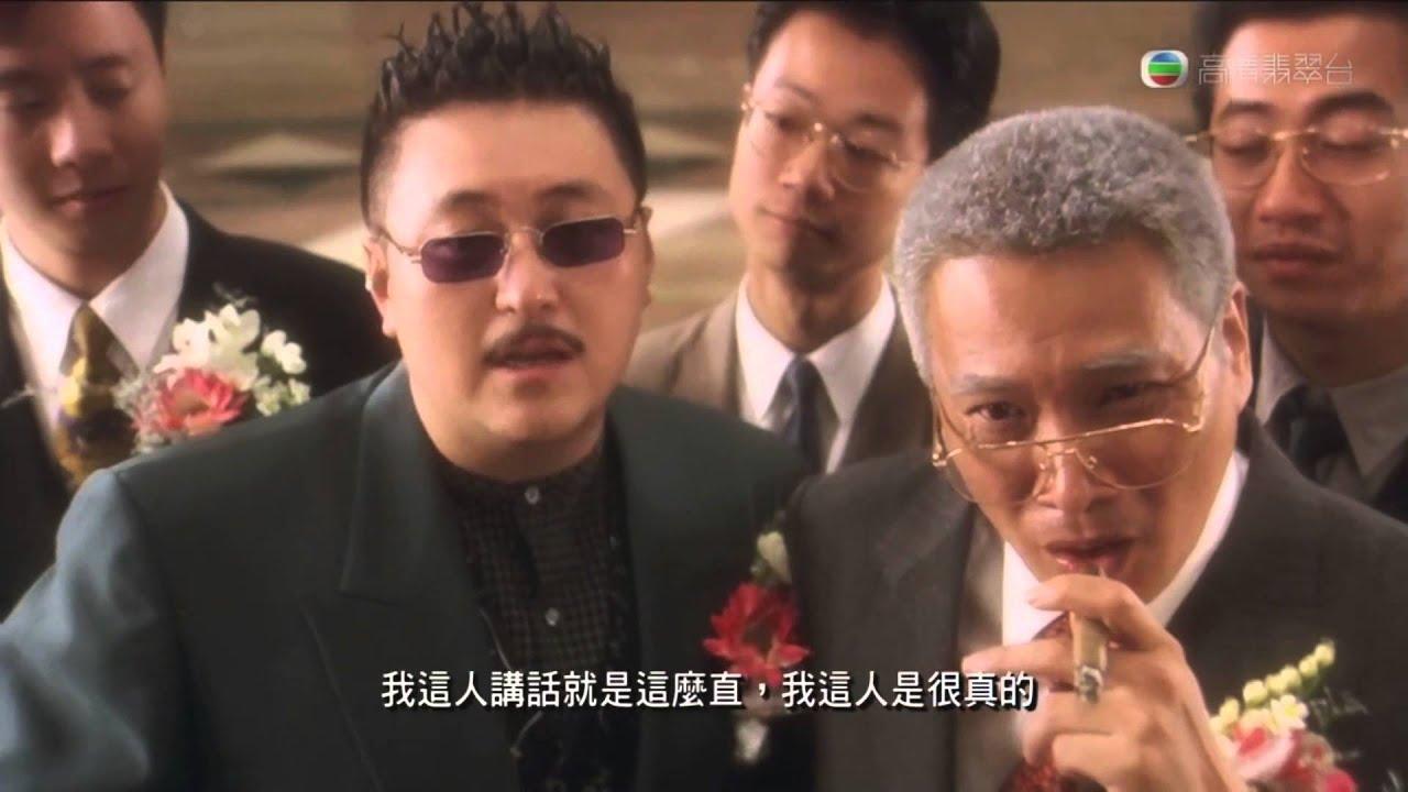 《食神》(粤語)