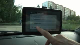 видео GPS-навигаторы с экраном 7 дюймов (7-дюймовым дисплеем)