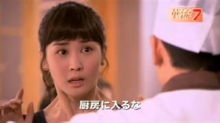 ラブ・アクチュアリー 君と僕の恋レシピ 第28話