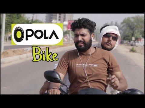 POLA BIKE || पोला बाइक ||New Comedy Video 2019 || Latest Comedy Video ||