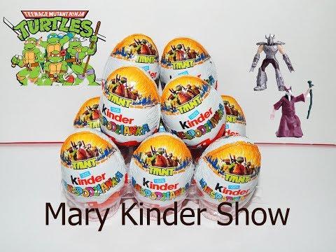 Черепашки ниндзя 2017 Киндер сюрприз TMNT Kinder Surprise
