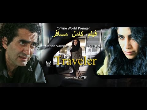 Hatef- Full Movie-Mosafer-The Traveler2017 هاتف مسافر فیلمِ