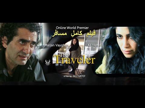Hatef- Full Movie-Mosafe-The Traveler2017 هاتف مسافر فیلمِ کامل