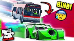 "One Way Three Vehicle ""FACE to FACE"" GTA RACE | GTA 5 Hindi Funny Moments"