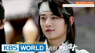 Video KBS WORLD e-TODAY [ENG/2016.12.19] download MP3, 3GP, MP4, WEBM, AVI, FLV November 2017