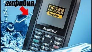 мобильный телефон RugGear Mariner RG128 ремонт