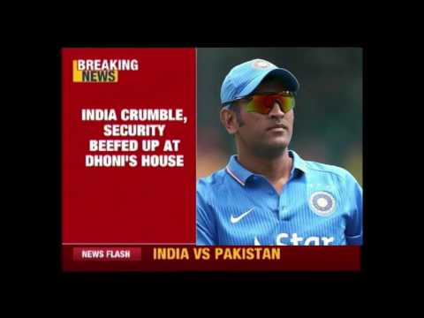 Security Tightened At Dhoni's Residence Post Pakistan's Victory