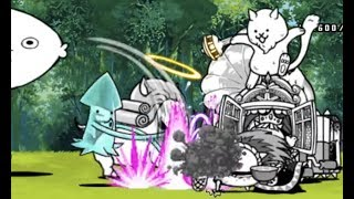 The Battle Cats- Mouseyland