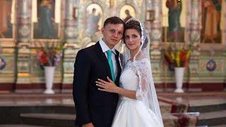 Венчание Игната и Киры (Железногорск-2016)
