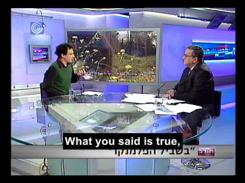 Por El Flamenco Interview - Channel 1 Israel