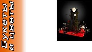 Композиция Торжество Дракулы . Доставка цветов и подарков.(Композиция Торжество Дракулы Купить со скидкой: http://experttovar.ru/bp Описание: Состав: Нутан красный - 3, Хризантем..., 2015-10-31T16:03:06.000Z)