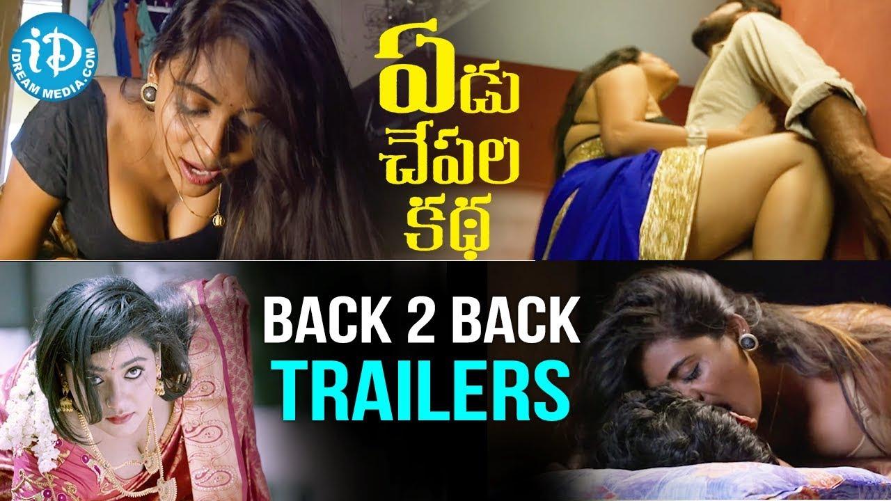 Download Yedu Chepala Katha Movie Back to Back Trailers    Abhishek Reddy   Bhanu Sree   Meghana Chowdary