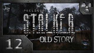 Сталкер Old Story # 12. Диггеры Свалки.(Ссылки на мод Old Story, сейвы, правки, дополнения и прочее находится в описании под первым видео http://youtu.be/2EkpSE-_eUE..., 2014-08-02T04:00:01.000Z)