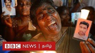 ஐ.நா மனித உரிமை தீர்மானத்திலிருந்து விலகும் இலங்கை| Sri Lanka Civil War